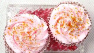 Cupcake Bath Bomb Recipe